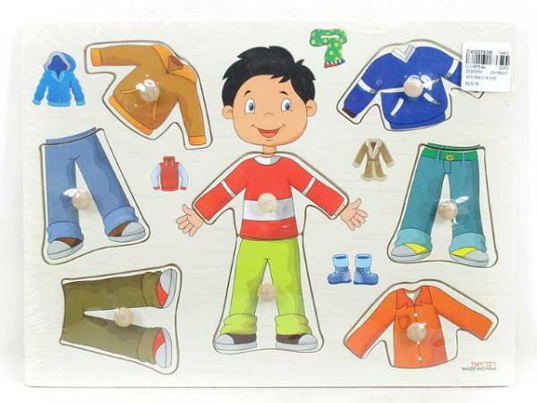 Puzzle drewno Chłopiec BPUZ4768