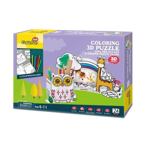 Puzzle 3D Sowa do kolorowania