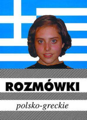Rozmówki greckie w.2012 KRAM