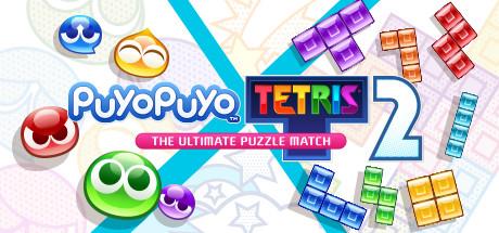 Puyo Puyo Tetris 2 Steam