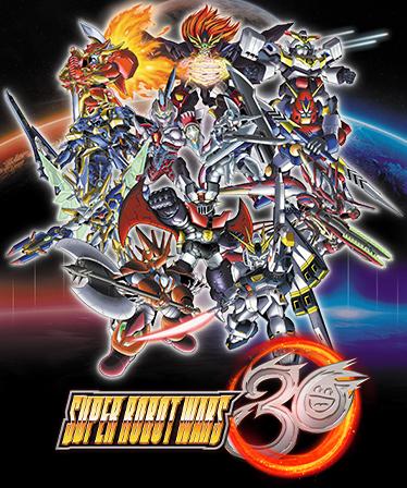 Super Robot Wars 30 (PC) Klucz Steam