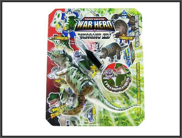 Dinozaur- robot 3rodz. 22cm blister 2557A HIPO cena za 1 szt.