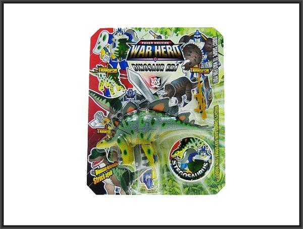 Dinozaur- robot 3rodz. 22cm blister 2557C HIPO