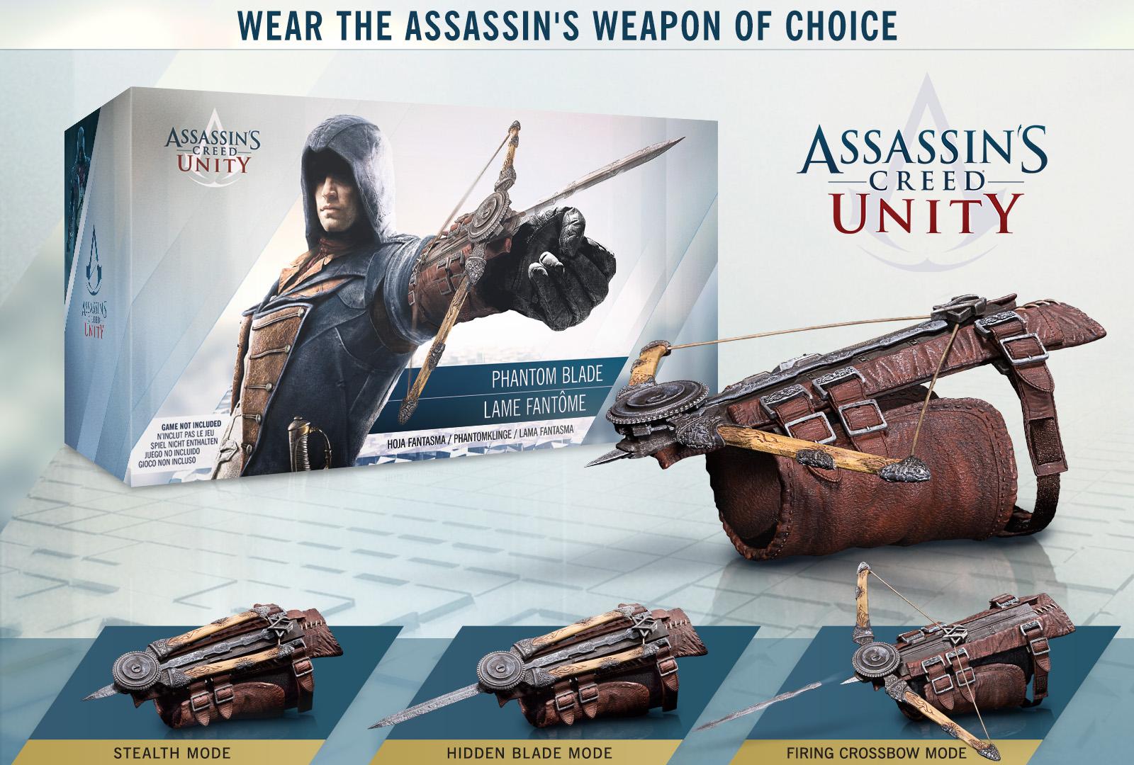 Фантомный клинок ассасина арно из assassin's creed unity - интернет-магазин - видео-престиж.